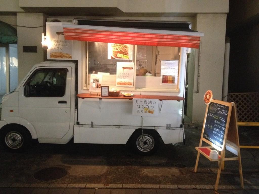 軽トラックのキッチンカー