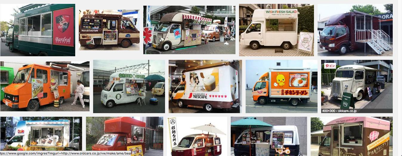 「キッチンカー 画像」で検索した画像