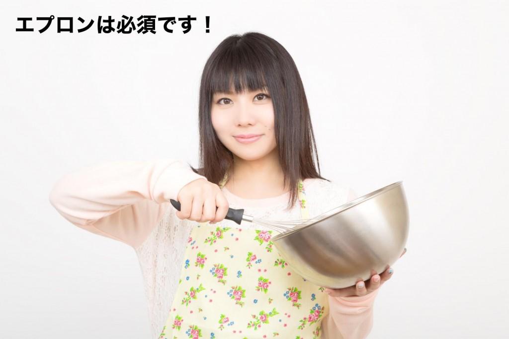 キッチンカーにエプロンは外せない。