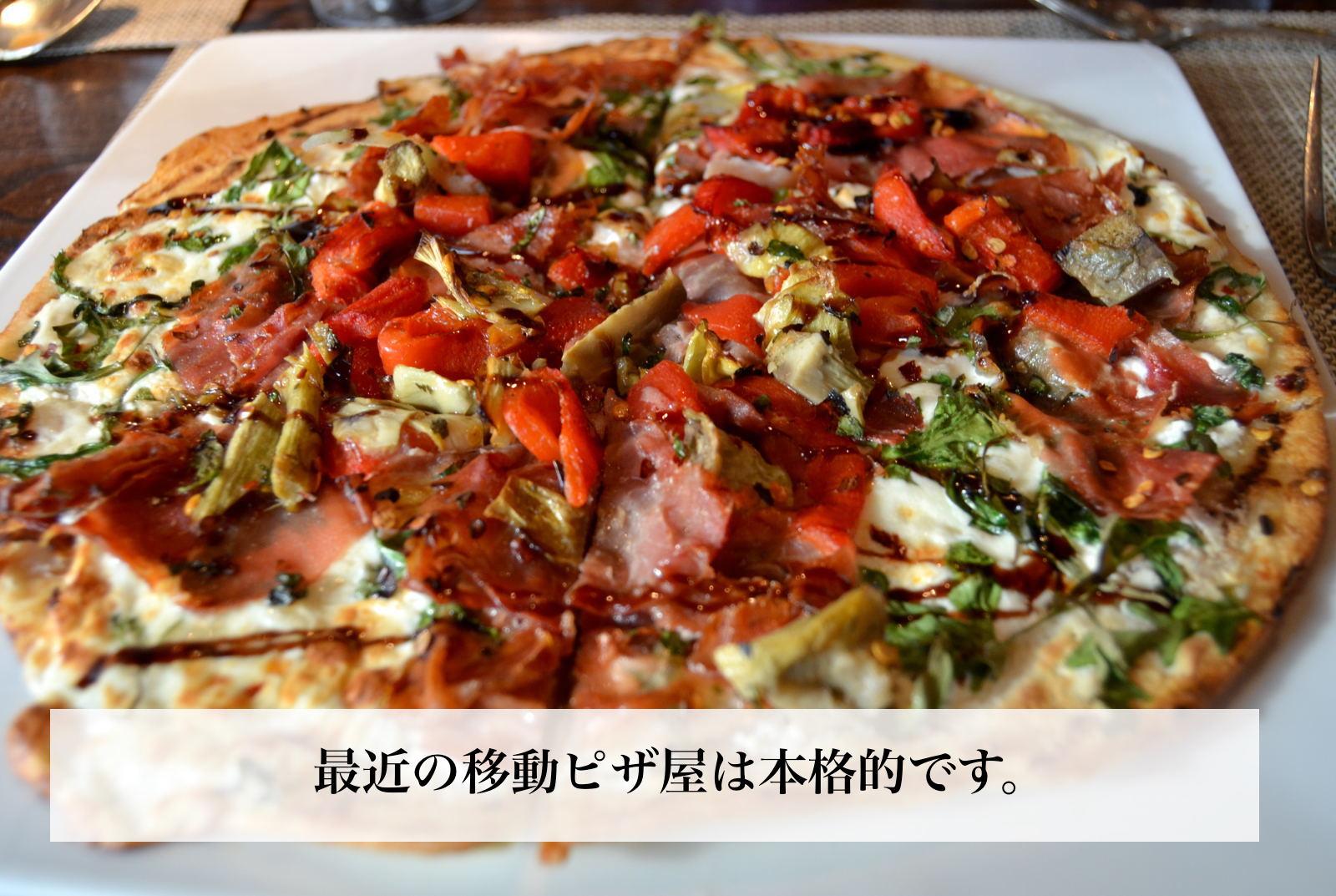 本格的なピザ