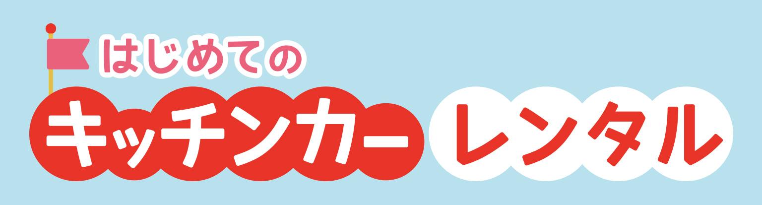 ロゴ_横長