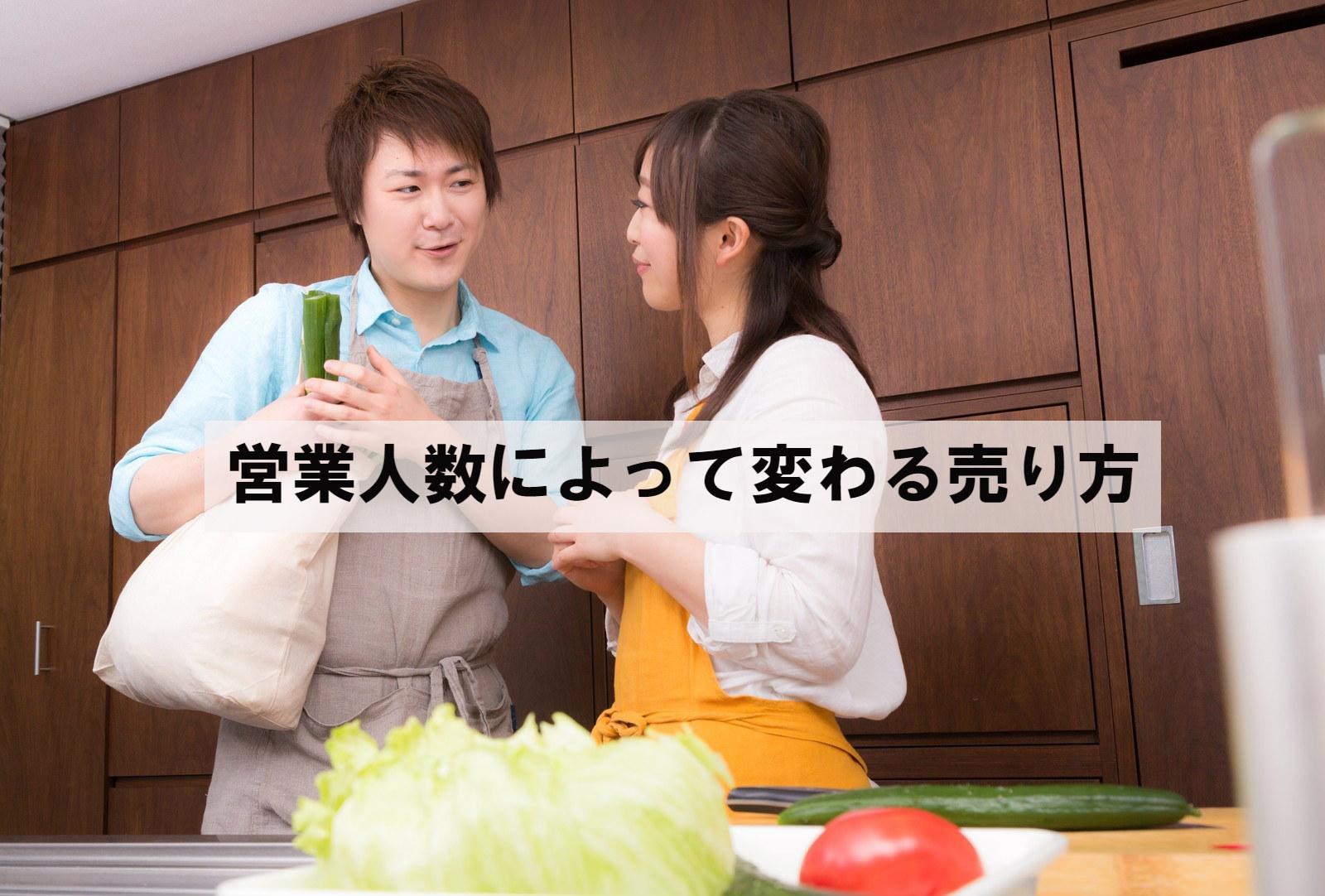 キッチンカーの製作ポイント