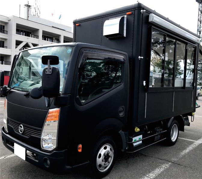キッチントラック1500(1.5tトラックベース)