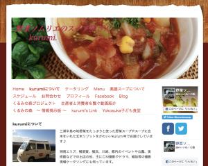 野菜ソムリエのソープ屋さんのキッチンカー(移動販売車)