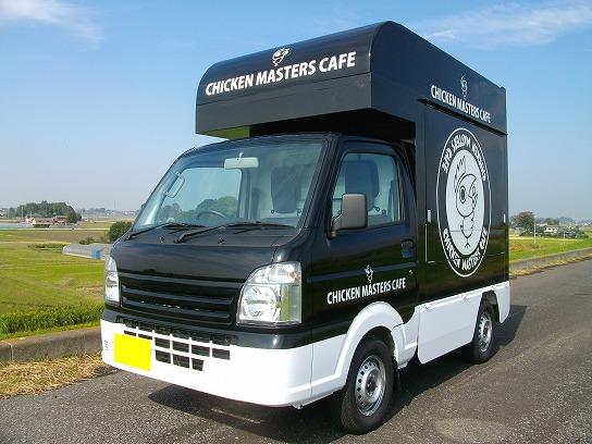 スズキキャリイの移動販売車の製作を依頼するならはじめてのキッチンカー