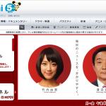 スーパーJチャンネルの公式サイトのスクリーンショット