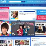 ベイエフエム(ラジオ)の公式サイトのスクリーンショット