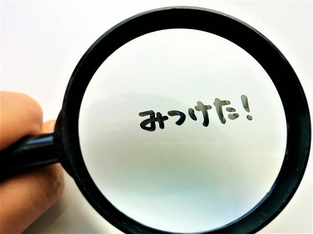 岩手県で移動販売車(キッチンカー)を始めようとお考えの方への写真その3