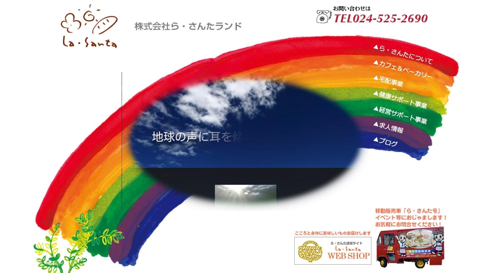 福島県で移動販売車(キッチンカー)を始める方への写真その7