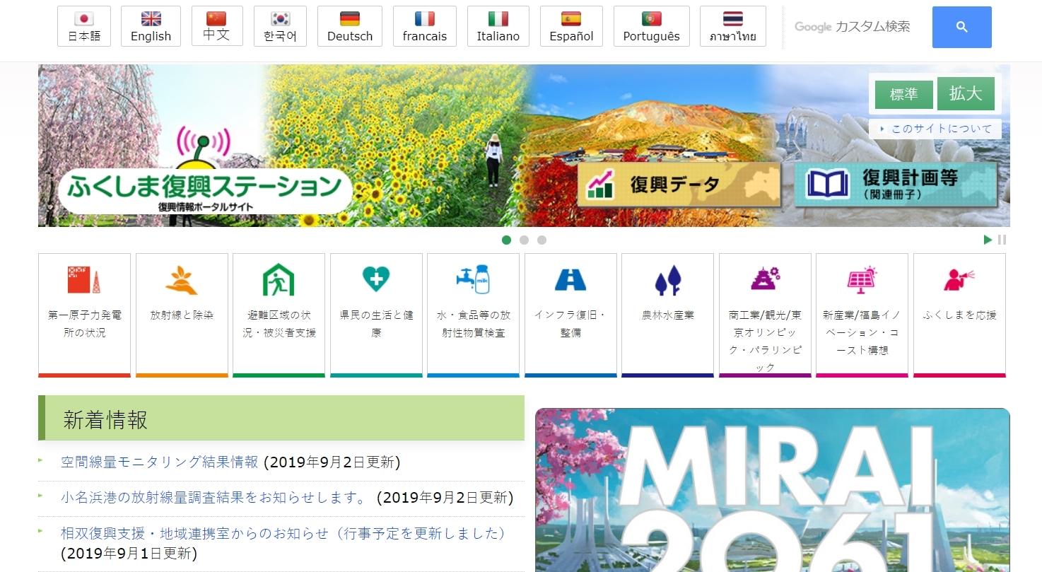 福島県で移動販売車(キッチンカー)を始める方への写真その11