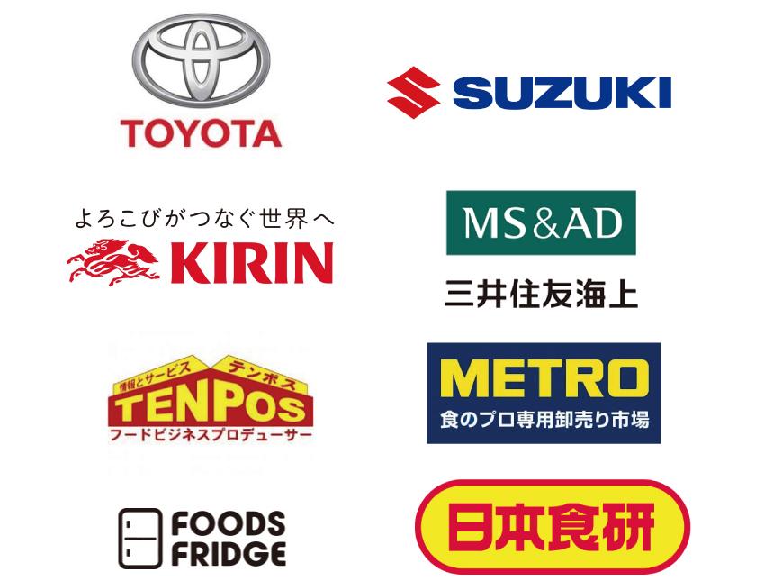 キッチンカー事業の周辺企業との提携を進めています。