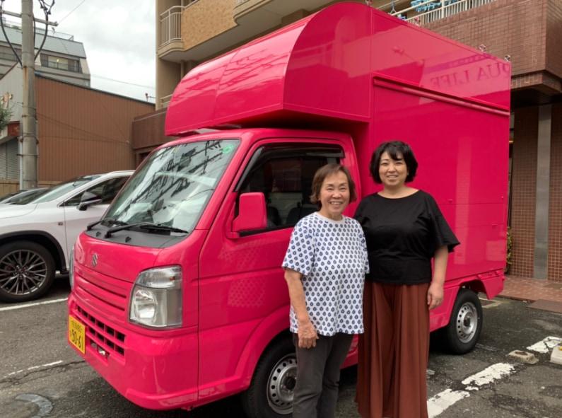愛知県名古屋市の近藤様の「かき揚げ天丼」キッチンカー
