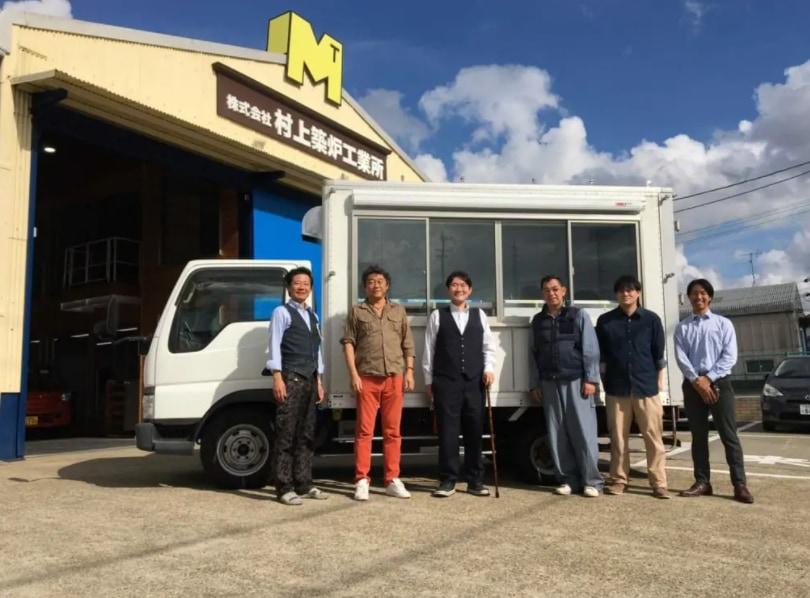 愛知県名古屋市の株式会社T.BRAINS様の「カレーうどん」キッチンカー