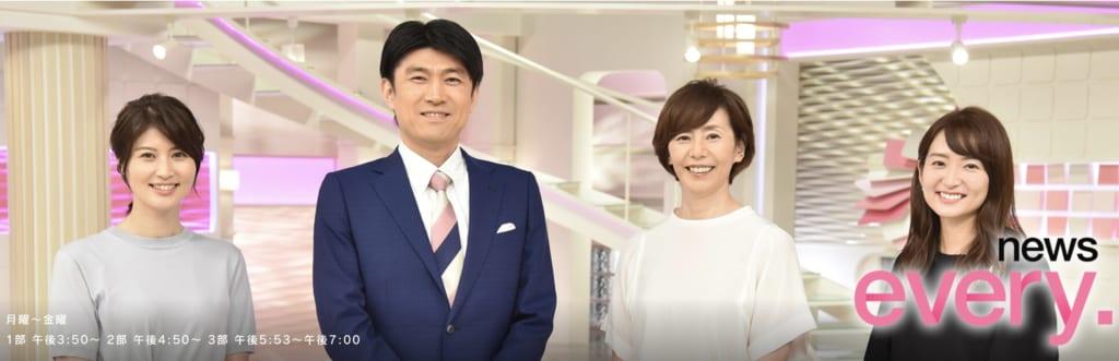 日本テレビの「ニュースevery」のフードトラック特集