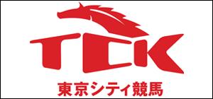東京シティ競馬のロゴ