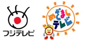 フジテレビとめざましテレビのロゴ