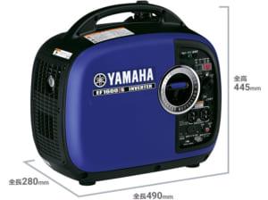 YAMAHAの発電機1600W