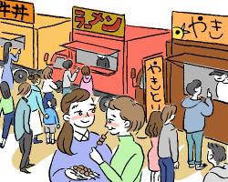 4_キッチンカーでイベント出店_250-200