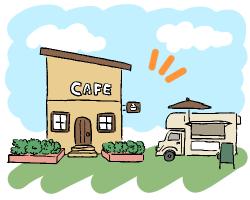 6_飲食店の2店舗にキッチンカー_250-200