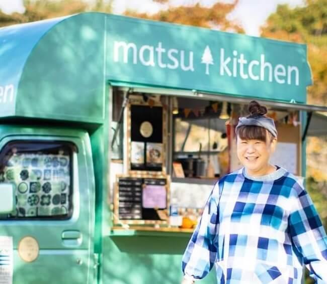 マツキッチン・キッチンカーの松岡さん